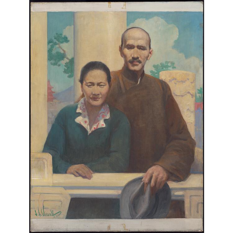 Chiang Kai-Shek and Madame Chiang