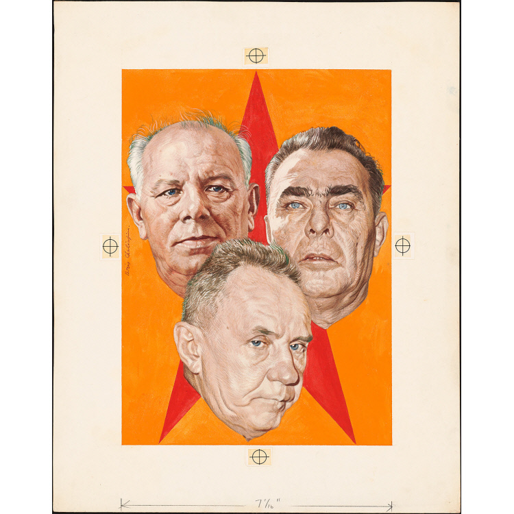 Nikolay Podgorny, Leonid Brezhnev and Aleksey Kosygin