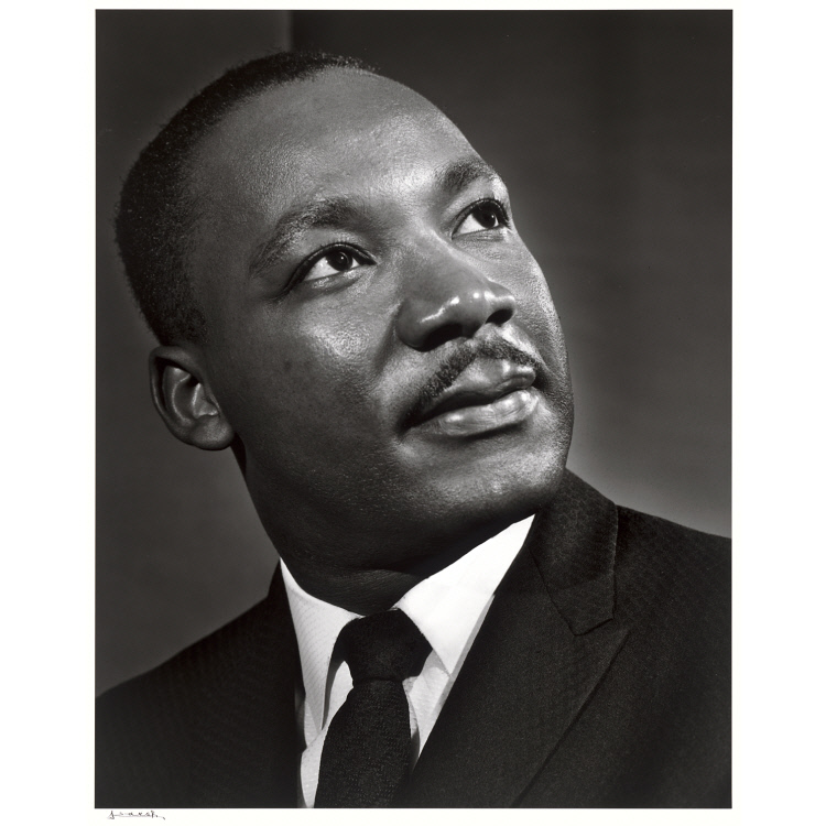 Martin Luther King Jr National Portrait Gallery