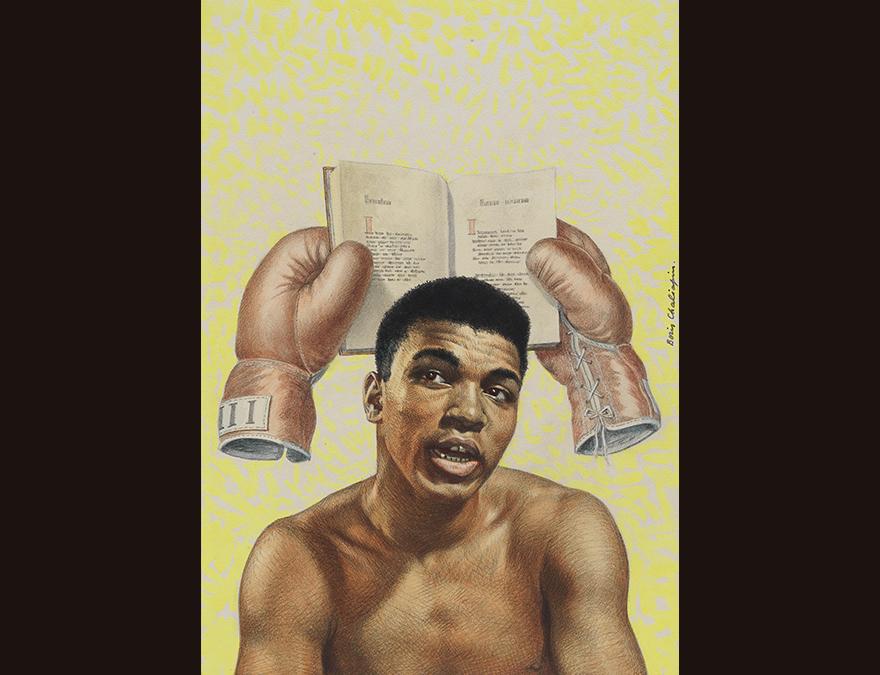 Muhammad Ali by Boris Chaliapin