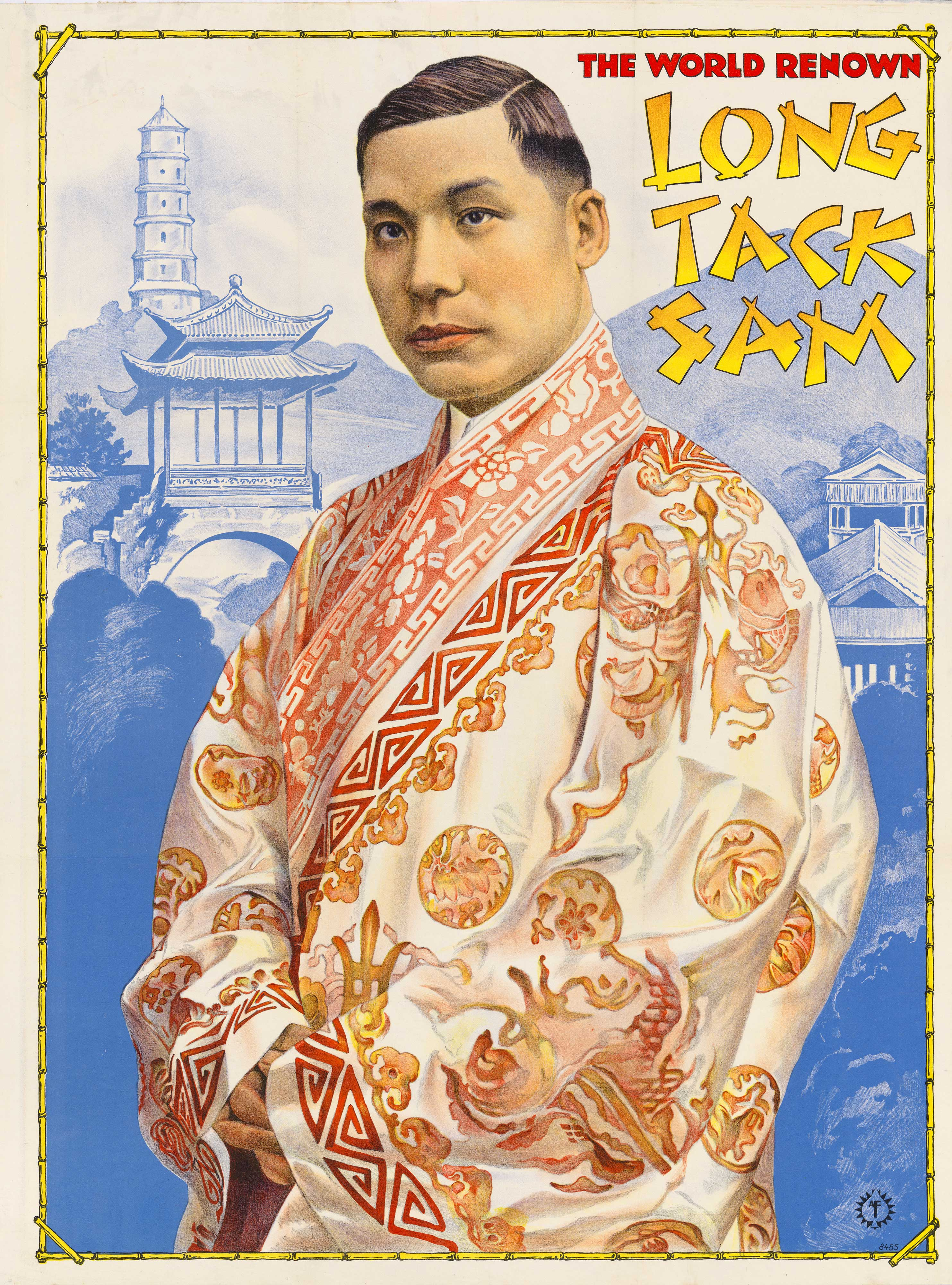 A poster of a man wearing a silky garment