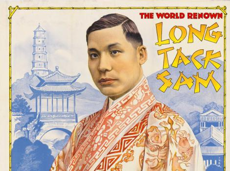 A poster of a man wearing a silky garment